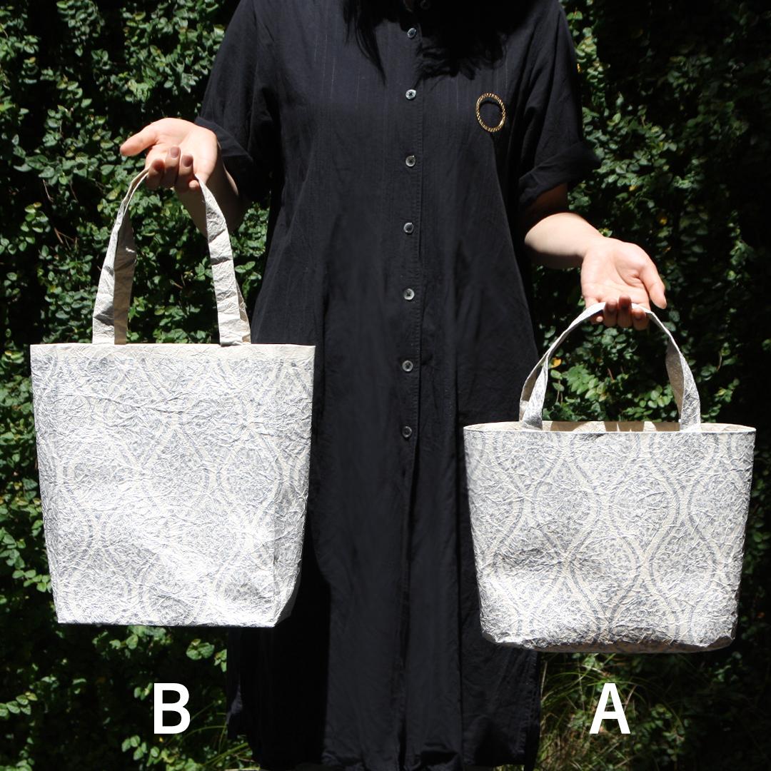 細川紙×金銀砂子 手漉き和紙バッグ
