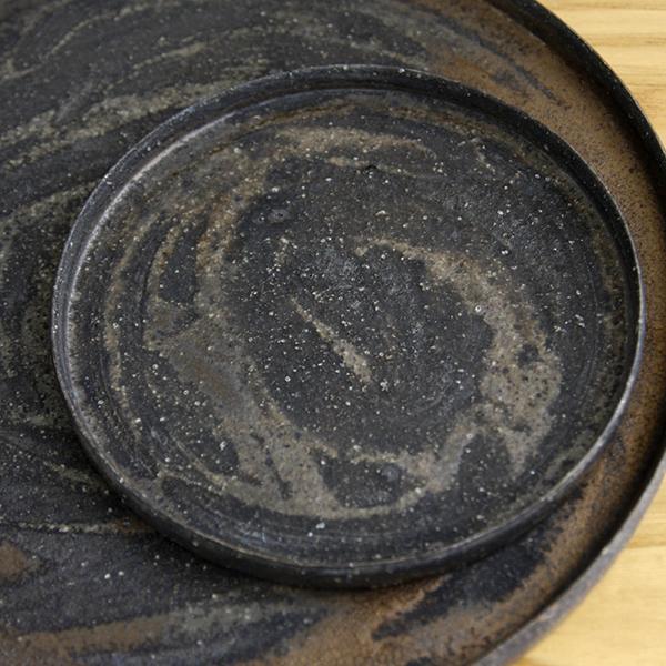 遠藤岳 Plate Black 110,180
