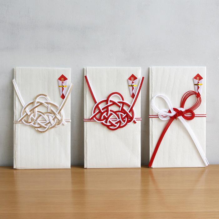小川和紙 ご祝儀袋