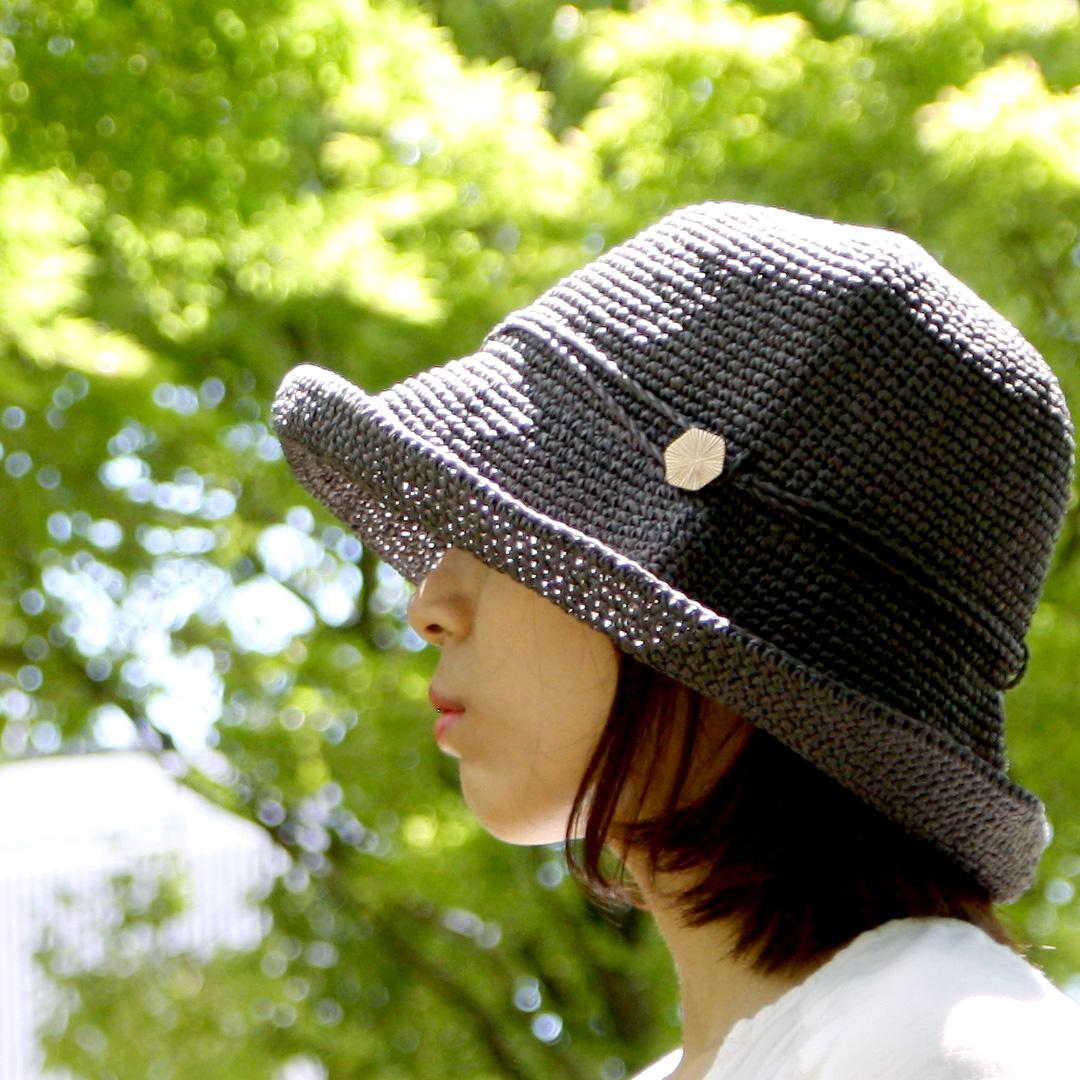 Pisceans × SASAWASHI 手編み帽子– WISE・WISE tools オリジナル –